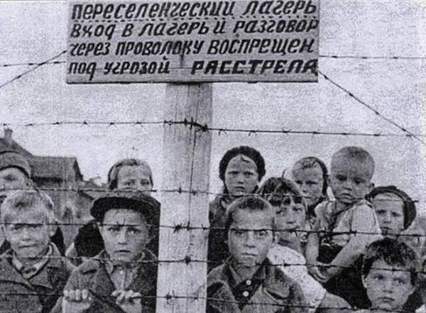 Детский переселенческий лагерь